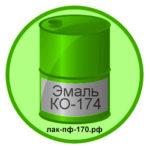 emal-ko-174