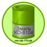 emal-ko-8104
