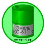 emal-ko-811-k