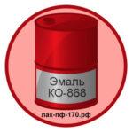 emal-ko-868