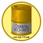 emal-ko-983