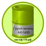 grunt-emal-ak-1435